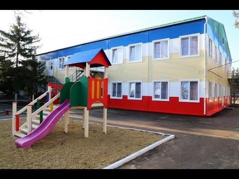Строительство детского сада в симферополе