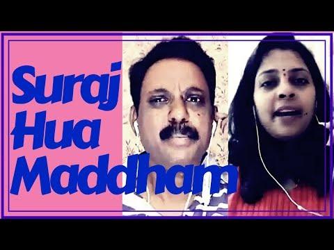 Kabhi Khushi Kabhie Gham | Suraj Hua Maddham | Shah Rukh Khan, Kajol | Syam Sagar Sings With Archu