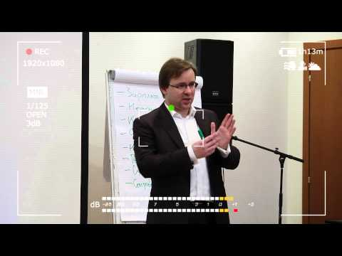 Видеосъемка семинаров и конференций