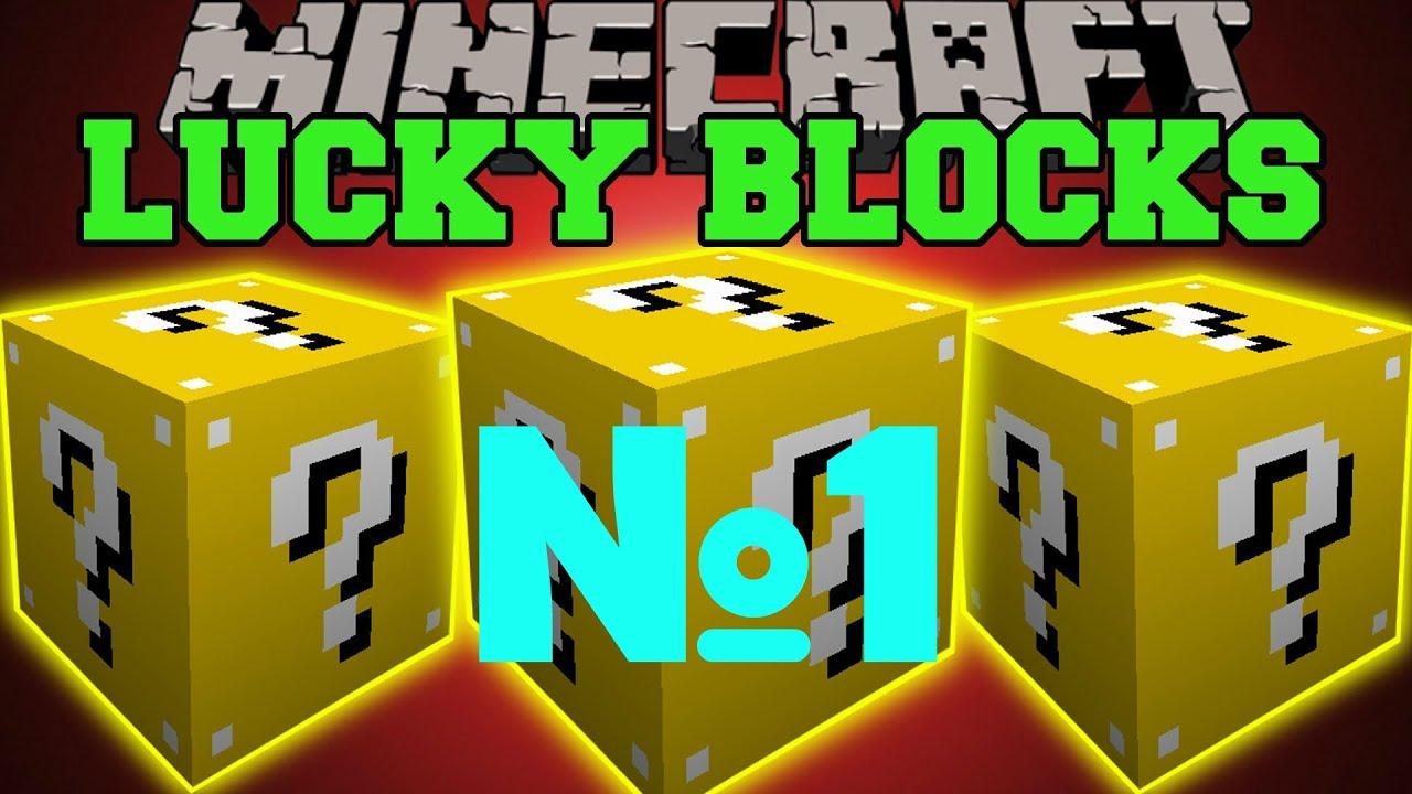 Как сделать мир из лаки блоков