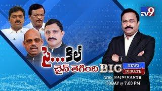Big News Big Debate : Crisis In TDP - Rajinikanth TV9