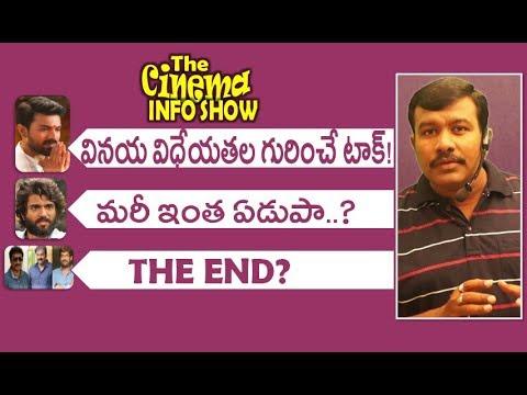 Ram Charan is VVR  | Jealousy Warnings To Vijay Devarakonda  | Tollywood directors downfall? | TCIS