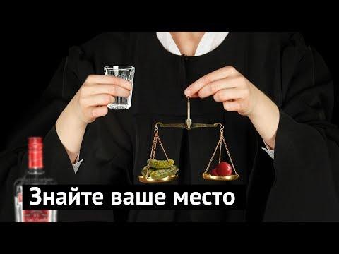 Судьям и прокурорам разрешили нарушать закон
