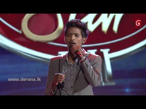Dream Star Season 07 | Final 24 ( 01st Group ) Sathira Ganganath ( 12 - 08 - 2017 )