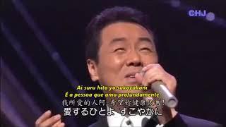 Chigiri 1 Itsuki Hiroshi 2 Korokke No Monomane
