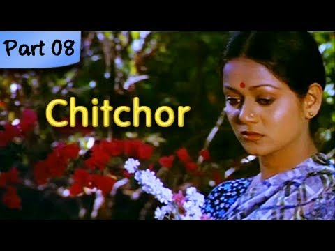 Chitchor - Part 08 of 09 - Best Romantic Hindi Movie - Amol...