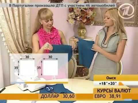 Как сшить базовое платье | Ольга Никишичева