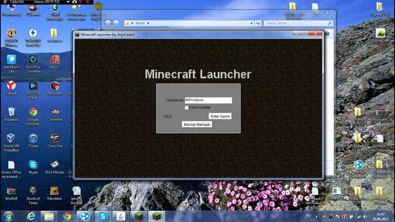 как создать свой интернет сервер в minecraft 1.5.2