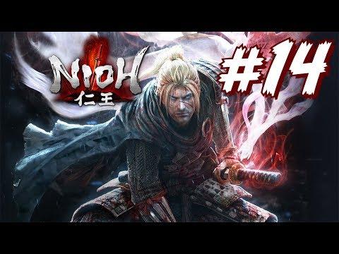 ЗАПИСЬ СТРИМА от 30.11.17 ► Nioh #14