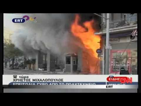 december riots in greece first 48 hours: what happened, what followed