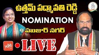 Uttam Kumar Reddy Nomination LIVE | Huzurnagar | Nalgonda | Telangana Congress