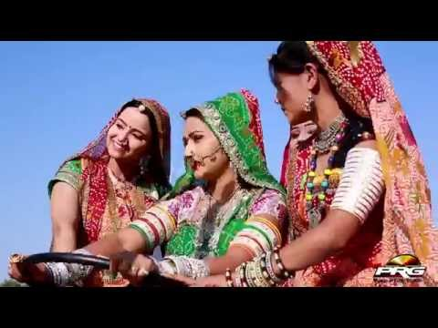 Marwadi Fagan Song 2015 || Halo Re Gehariya || Hd Rajasthani Holi Song video