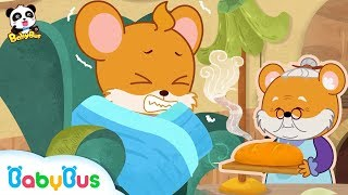 Grandma Makes Sun Shaped Breads for Whiskers | Bedtime Story | Picture Book Animation | BabyBus