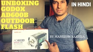 Unboxing godox ad600b outdoor flash
