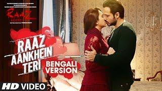 RAAZ AANKHEIN TERI Full Song | Raaz Reboot | Bengali Version By Asit Tripathy