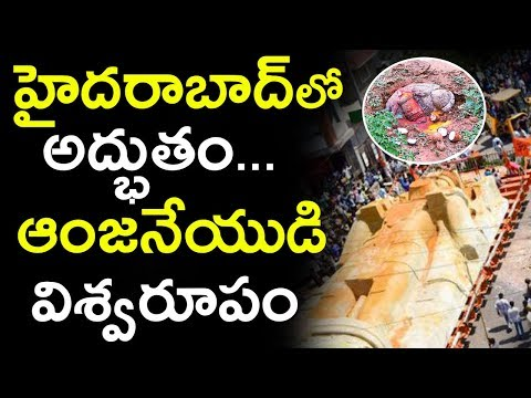 Miracle Happens in Hyderabad, Shamshabad Road | Miracle at Shamshabad Road | Tollywood Nagar