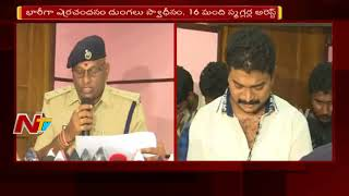Forest Officer and16 Smugglers Arrested in Sandalwood Smuggling Scam | Nellore Sandalwood Scam | NTV