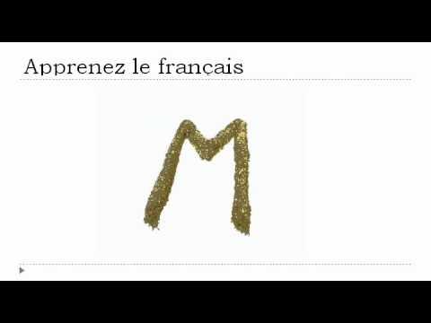 урок французского языка = Согласные