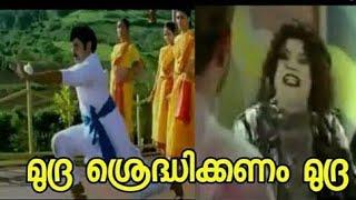 Balakrishna Funny | Dance & Acting | Malayalam Troll | Video 2019 | AJAY C PREMAN |