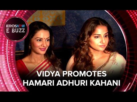 Vidya Balan Promotes Hamari Adhuri Kahani | ErosNow EBuzz | Bollywood News