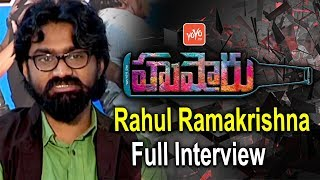 Rahul Ramakrishna Full Interview About Husharu Movie | Husharu 2018 |  YOYO TV Channel