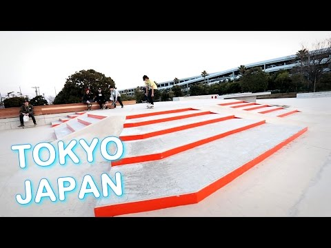 THE BEST SKATEPARK IN TOKYO JAPAN!