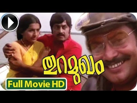 Thuramugham - Malayalam Full Movie Official HD