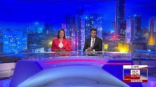 Ada Derana Late Night News Bulletin 10.00 pm - 2019.01.08