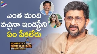 Director Teja about RGV andamp; Sri Reddy Controversy | Sita Telugu Movie | Honestly Speaking With Prabhu