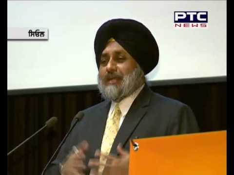 Deputy CM Sukhbir Singh Badal in Business Seminar South Korea