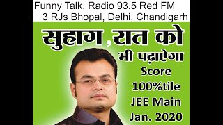 FUNNY TALK BY RADIO 3 RJs of Bhopal, Delhi, Chandigarh on Suhag, Raat ko Bhi Padhayega IIT-JEE Maths
