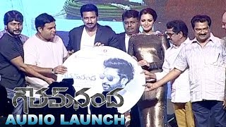 Goutham Nanda Audio Launch || Gopichand, Hansika, Catherine Tresa
