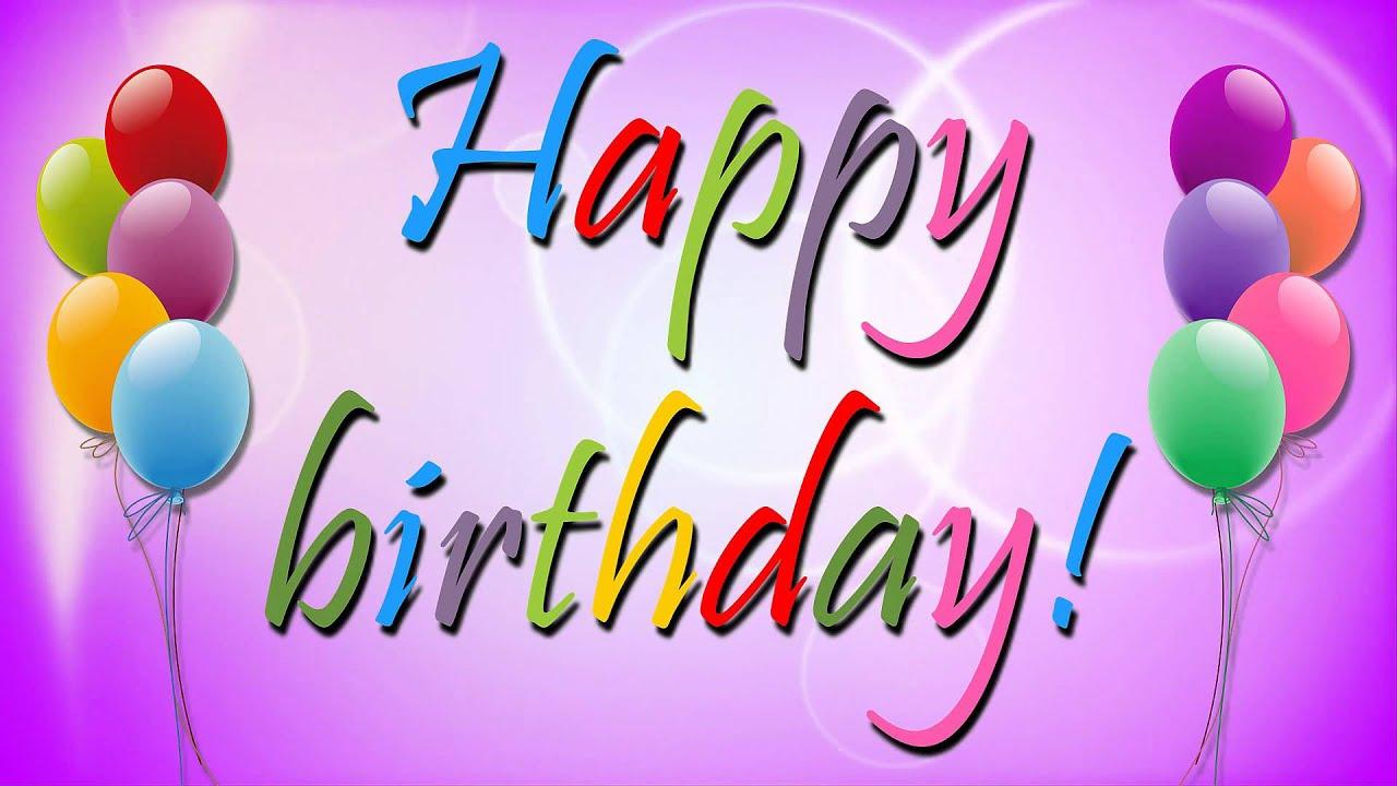 Поздравления с днем рождения на экране