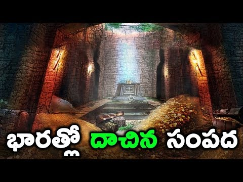 India's mysterious treasure || T Talks