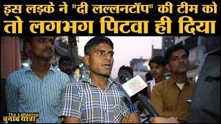 Dhaurahra में Jitin Prasad की बस इतनी उपलब्धि है कि वे लोगों से मिलते रहे हैं?   Kheri   Narendra Mo