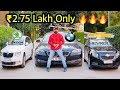 Lagu Luxury Car Under 3 Lakh | BMW 520d | Skoda Superb  | Chevrolet Cruze | My Country My Ride