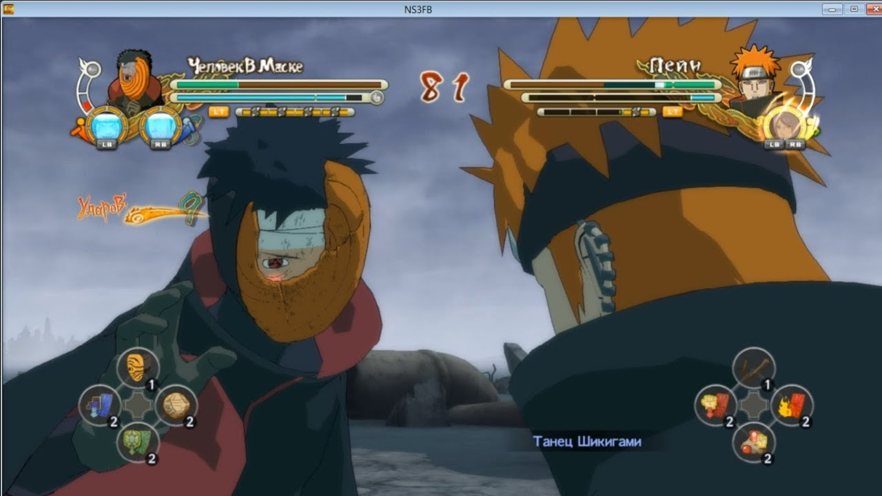 Obito Uchiha Mask Broken Obito Broken Mask vs Pain