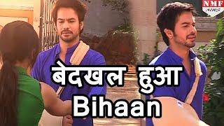 जानिए क्यों अपने ही घर से बेदखल हुआ Bihaan Thapki Pyar Ki