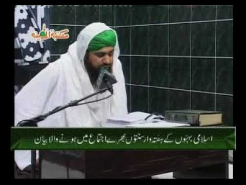 Islamic Bayan In Urdu - Totay Ki Naseehat - Sabr Ke Fazail - Maulana Imran Attari video