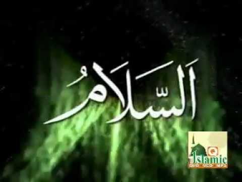 Asma ul Husna Awaz Qari Syed Adeel Sultani 03009200104