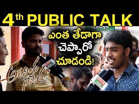 4th Day Public Talk On Aravindha Sametha Movie | Common Audience Response on Aravindha Sametha