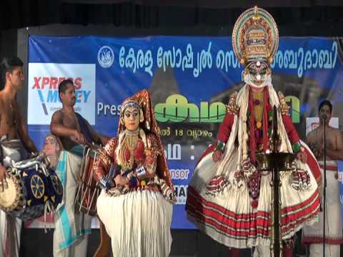 Kathakali - Keechakavadham At Kerala Social Center, Abu Dhabi Supported By Thiranottam Dubai video