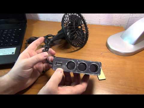 Вентилятор от usb видео