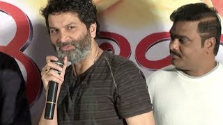 Trivikram About Vaisakham Movie - Harish Varma, Avantika Mishra | B Jaya