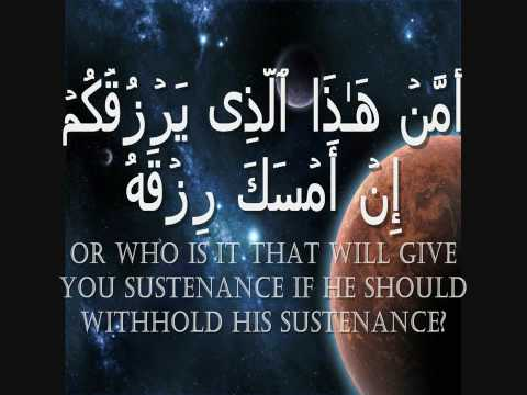 Surat Al-mulk - Sh. Abdul Rahman Al-sudais video