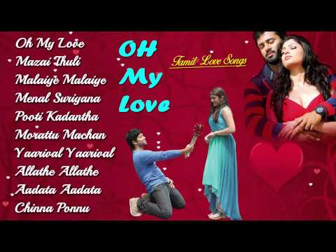 Tamil Super Hit Songs Non Stop || Unforgettable Love Songs || Romantic Tamil Songs || video