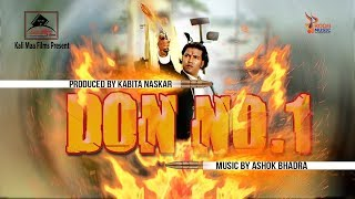 Don Don || Movie - Don No.1 || Shaan || Rooh Music India