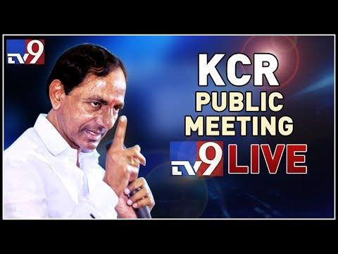 KCR Public Meeting LIVE || Parigi - TV9