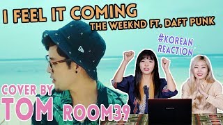 download musica Korean I feel it coming - The Weeknd ft Daft Punk Cover by Tom Room39