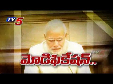 Modi's Cabinet To Reshuffle..! : TV5 News